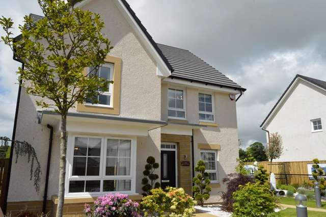 4 Bedrooms Detached Villa House for sale in Glassford Road, Trathaven, ML10 6SZ