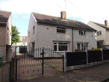 3 Bedrooms Semi Detached House for sale in Gardendale Avenue, Clifton, Nottingham
