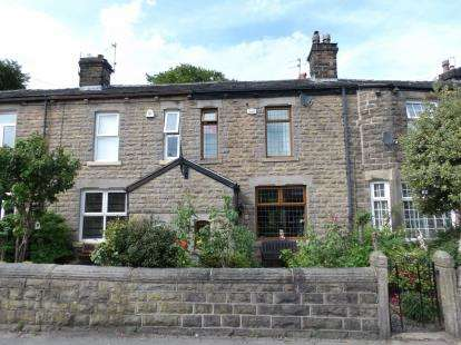 2 Bedrooms Terraced House for sale in Smithills Croft Road, Smithills, Bolton, Greater Manchester