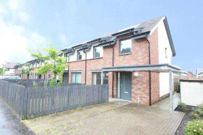 2 Bedrooms Semi Detached House for sale in Kelvin View, Twechar, Kilsyth, Glasgow