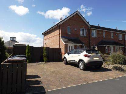 3 Bedrooms End Of Terrace House for sale in Arthur Street, Hindley, Wigan, Greater Manchester, WN2