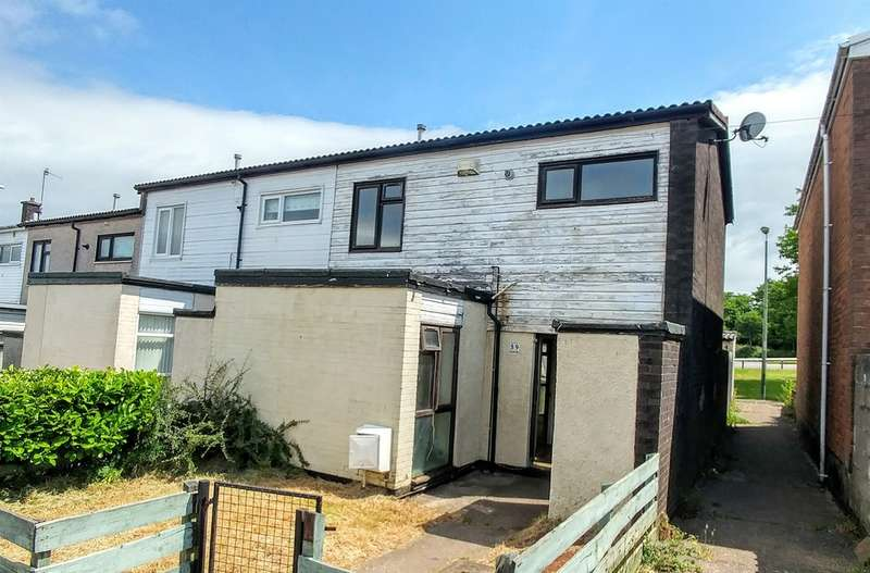 2 Bedrooms End Of Terrace House for sale in Haldane Court, Caerphilly