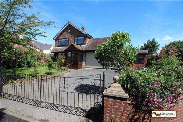 3 Bedrooms Detached House for sale in Nursery Road, Walsall