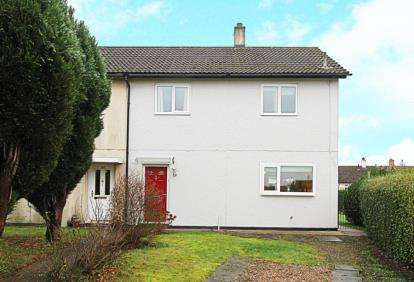 3 Bedrooms Semi Detached House for sale in Rectory Road, Killamarsh, Sheffield, Derbyshire