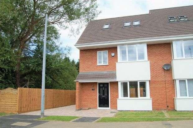 3 Bedrooms Semi Detached House for sale in Greenview Drive, Kingsley, Northampton NN2 7LA