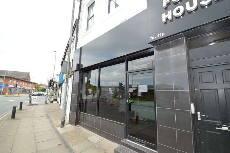 Commercial Property for rent in Radcliffe New Road, Whitefield, Manchester, M45