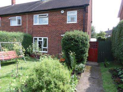 3 Bedrooms End Of Terrace House for sale in Adderley Close, Bestwood, Nottinghamshire