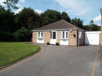 2 Bedrooms Bungalow for sale in Yalding Drive, Nottingham, Nottinghamshire