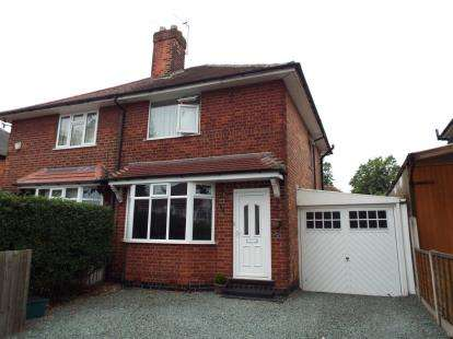 2 Bedrooms Semi Detached House for sale in Marshall Hill Drive, Mapperley, Nottingham