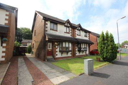 3 Bedrooms Semi Detached House for sale in Ardfern Road, Airdrie, North Lanarkshire