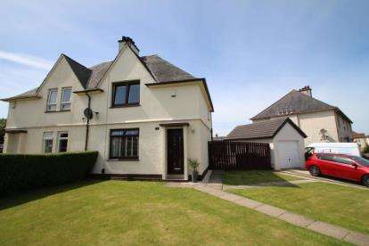 2 Bedrooms Semi Detached House for sale in Witchknowe Avenue, Kilmarnock