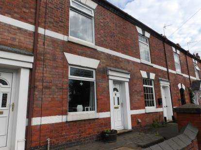 2 Bedrooms Terraced House for sale in Coleshill Road, Atherstone, Warwickshire