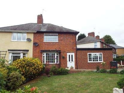 4 Bedrooms Semi Detached House for sale in Buxton Road, Erdington, Birmingham, West Midlands