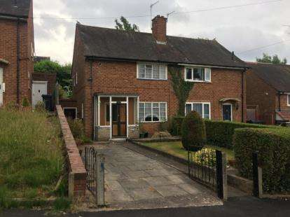 2 Bedrooms Semi Detached House for sale in Ferncliffe Road, Birmingham, West Midlands