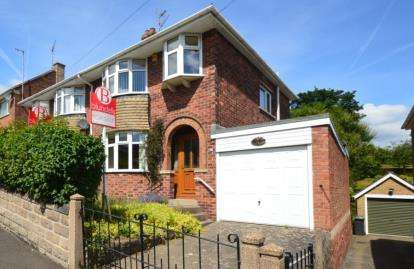 3 Bedrooms Semi Detached House for sale in Cinder Hill Lane, Grenoside, Sheffield, South Yorkshire