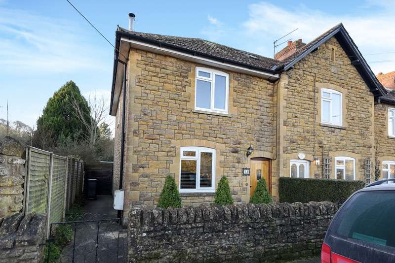 3 Bedrooms End Of Terrace House for sale in Yeovil Road, Montacute