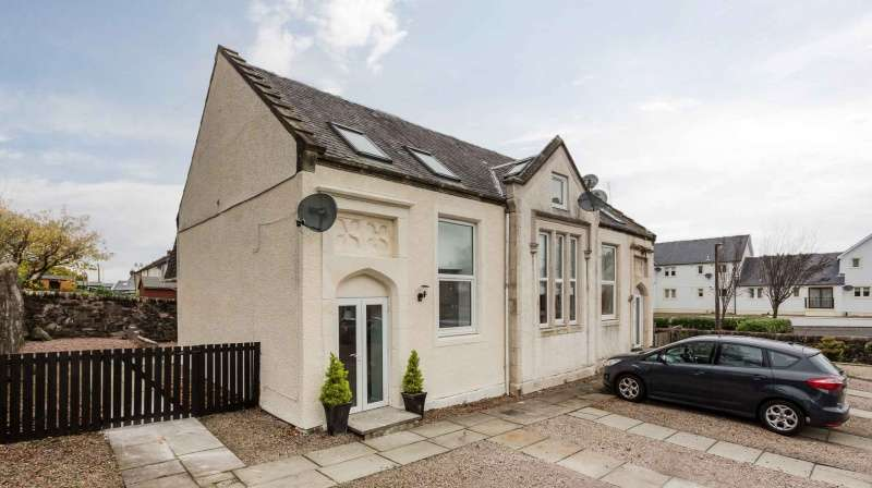 2 Bedrooms End Of Terrace House for sale in Kirk Road, Beith, North Ayrshire, KA15 1EQ