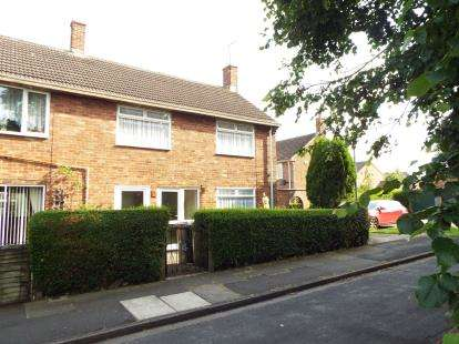 3 Bedrooms End Of Terrace House for sale in Dunsmore Close, Beeston, Nottingham