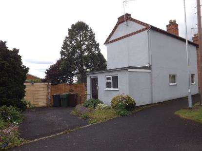 2 Bedrooms End Of Terrace House for sale in North Road, Bromsgrove