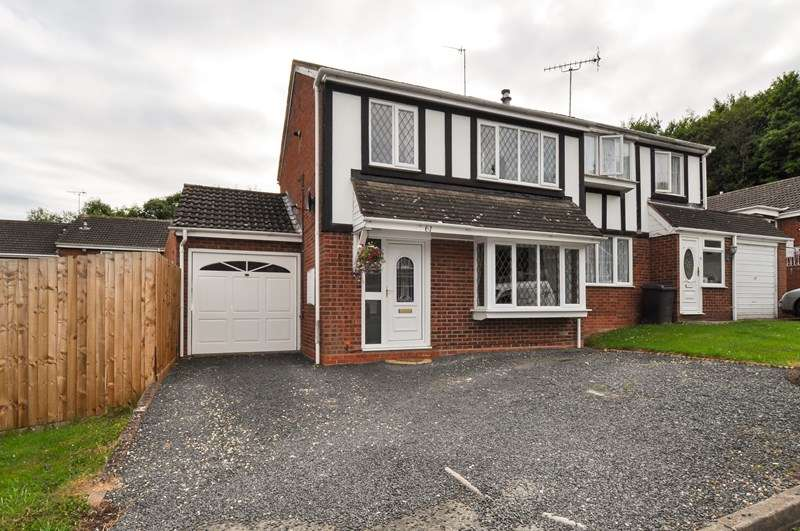 3 Bedrooms Semi Detached House for sale in Redstone Close, Church Hill North, Redditch