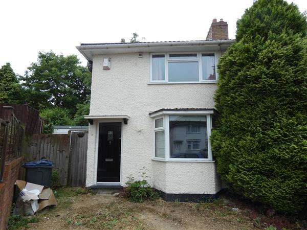 3 Bedrooms End Of Terrace House for sale in Villette Grove, Yardley Wood, Birmingham