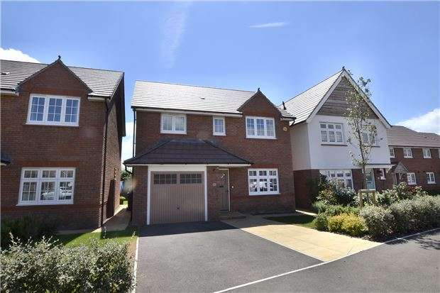 4 Bedrooms Detached House for sale in Bridge Keepers Way, Hardwicke, Gloucester, GL2 4BD