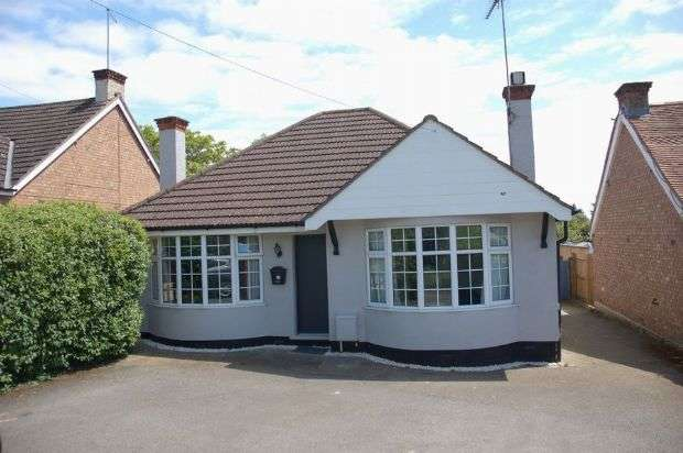 4 Bedrooms Detached Bungalow for sale in Booth Rise, Boothville, Northampton NN3 6HR