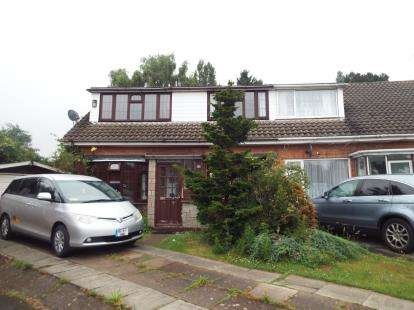 3 Bedrooms Semi Detached House for sale in Southam Close, Birmingham, West Midlands