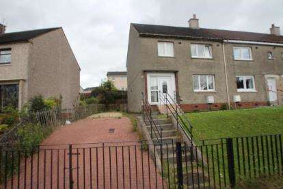3 Bedrooms End Of Terrace House for sale in Park Road, Calderbank, Airdrie, North Lanarkshire
