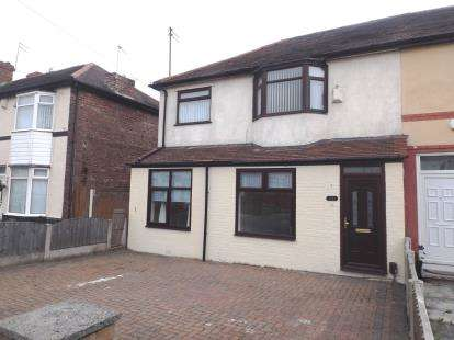 4 Bedrooms End Of Terrace House for sale in Tilston Road, Walton, Liverpool, Merseyside, L9