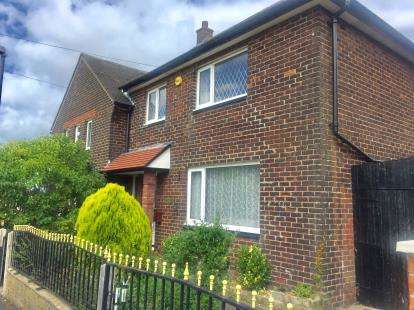 3 Bedrooms End Of Terrace House for sale in Ennerdale Road, Chorley, Lancashire