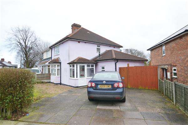 3 Bedrooms Semi Detached House for sale in Colindale Road, Kingstanding, Birmingham