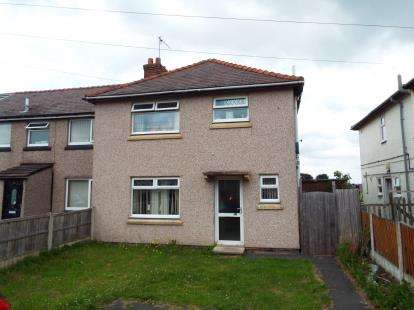 3 Bedrooms End Of Terrace House for sale in Brynmally Park, Pentre Broughton, Wrexham, Wrecsam, LL11
