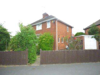 3 Bedrooms Semi Detached House for sale in Park Street, Breaston, Derby