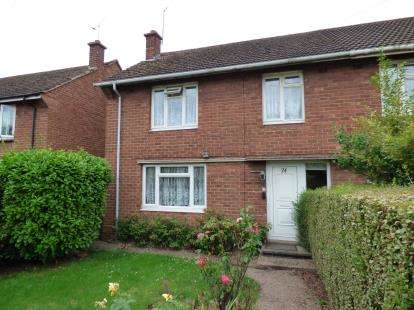 3 Bedrooms Semi Detached House for sale in Southway, Leamington Spa, Warwickshire, England