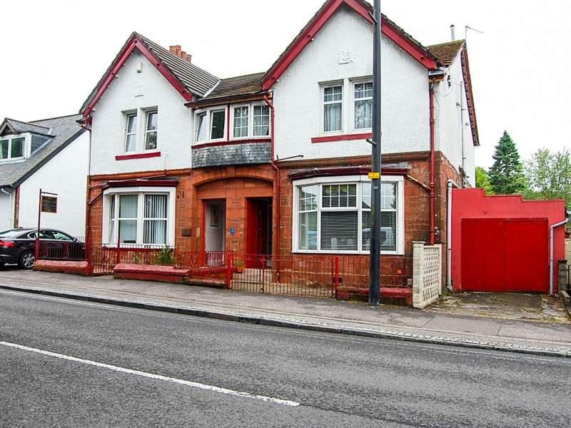 3 Bedrooms Semi Detached House for sale in 58 Balloch Road, Balloch , G83 8LQ