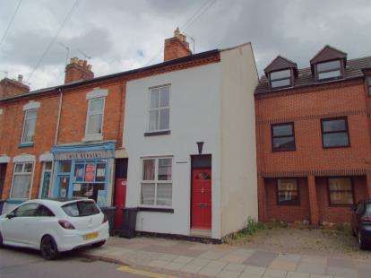 2 Bedrooms End Of Terrace House for sale in Queens Road, Leicester, Leicestershire
