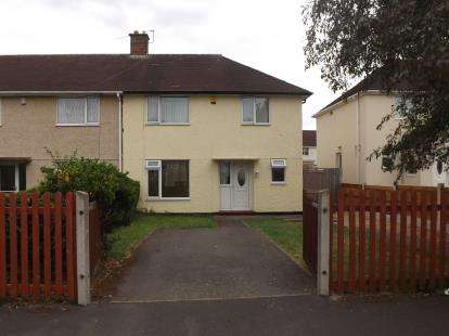 3 Bedrooms End Of Terrace House for sale in Meadowvale Crescent, Clifton, Nottingham