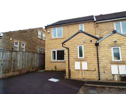 3 Bedrooms End Of Terrace House for sale in Keighley Road, Halifax, West Yorkshire