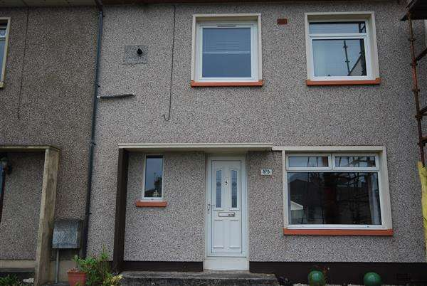 3 Bedrooms Terraced House for sale in Dalry Road, Saltcoats