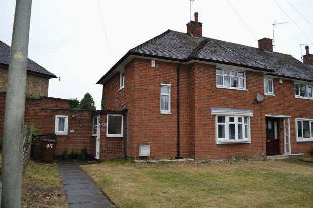 3 Bedrooms End Of Terrace House for sale in Windrush Way, Kings Heath, Northampton NN5 7NA