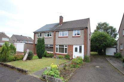 3 Bedrooms Semi Detached House for sale in Flora Gardens, Bishopbriggs