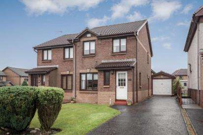 3 Bedrooms Semi Detached House for sale in Cathkin Crescent, Cumbernauld