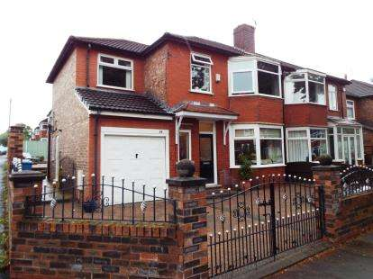 4 Bedrooms Semi Detached House for sale in Ashley Drive, Swinton, Manchester, Greater Manchester