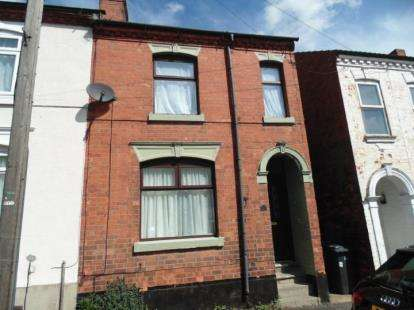 3 Bedrooms End Of Terrace House for sale in Salisbury Road, Wellingborough, Northamptonshire, United Kingdom