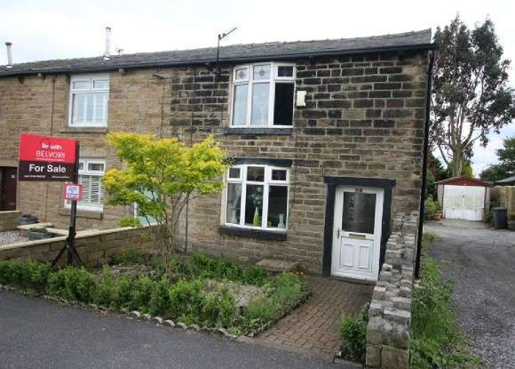 2 Bedrooms End Of Terrace House for sale in Church Street, Ainsworth, Bolton