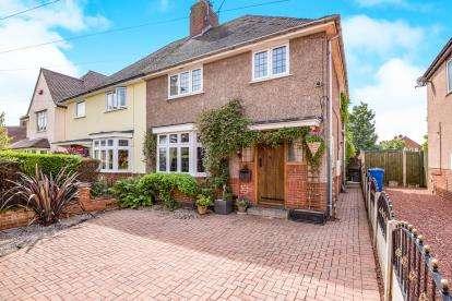 3 Bedrooms Semi Detached House for sale in Manor Avenue, Brimington, Chesterfield, Derbyshire