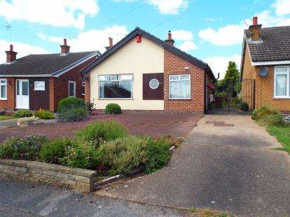 2 Bedrooms Bungalow for sale in Walesby Crescent, Aspley, Nottingham, Nottinghamshire