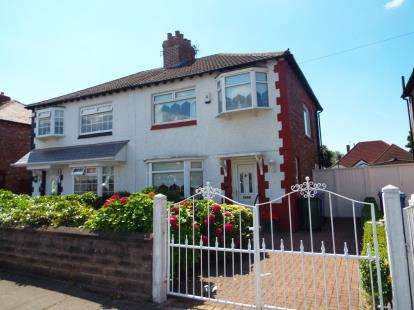 3 Bedrooms Semi Detached House for sale in East Orchard Lane, Liverpool, Merseyside, L9