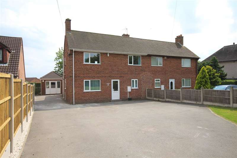 Commercial Property for sale in High Lane West, West Hallam